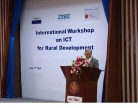 内海善雄理事長のミャンマー「eVillage」国際ICTワークショップのオープニングスピーチ